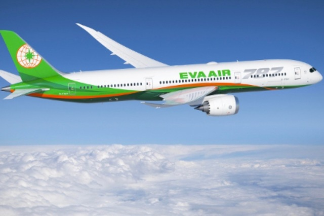 EVA-Air-Dreamliner_80.jpg